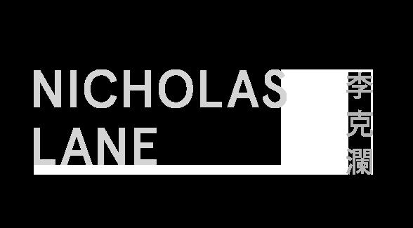 Nicholas Lane
